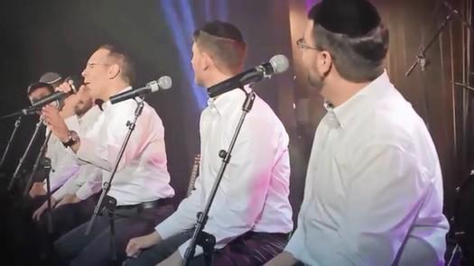 מועצת השירה היהודית - מחרוזת כיסופין