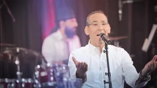 מועצת השירה היהודית - מחרוזת מזרחית