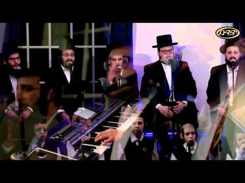 אייזיק האניג ומקהלת ידידים - כאייל תערוג