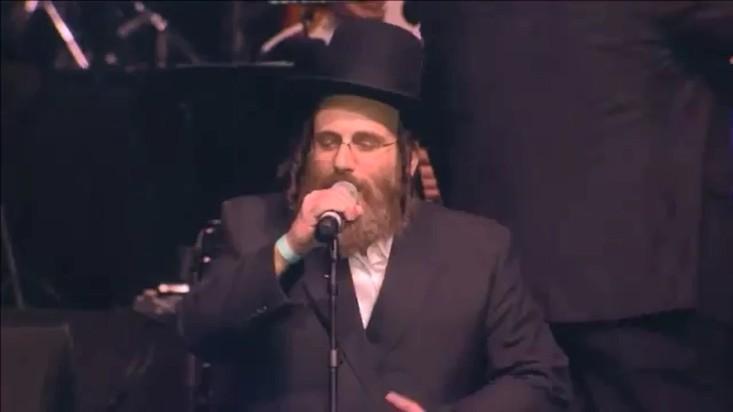 אייזיק האניג ומקהלת מלכות - כנשר