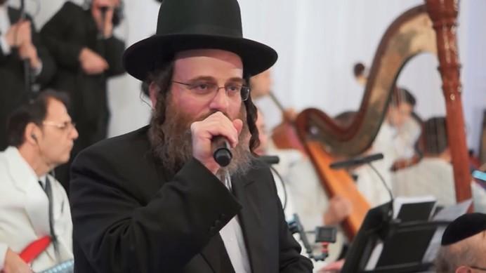 אייזיק האניג ומקהלת ידידים - זכור