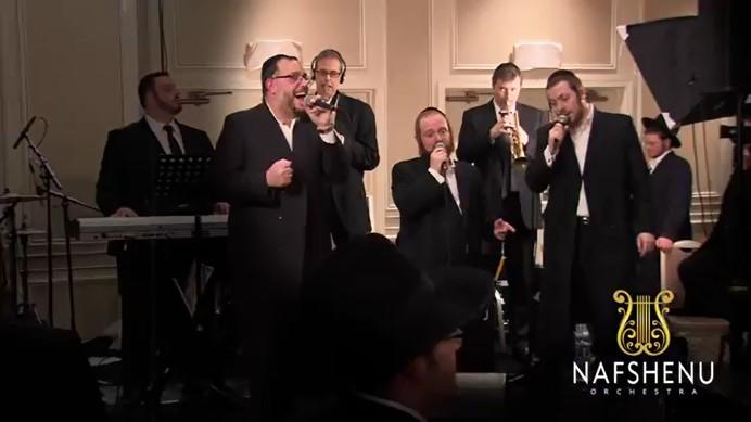 תזמורת נפשנו, מקהלת זמירות ושאולי וולדנר - מחרוזת חתונה