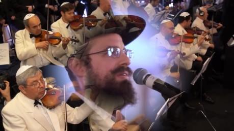 ישראל ורדיגר והמזמרים - אני מאמין